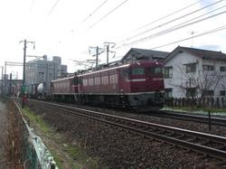 Dscn7926