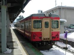 Dscn8337