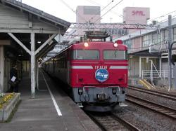 Dscn9267