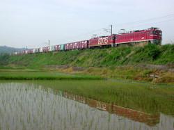 Dscn9962