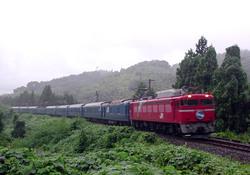 Dscn0593