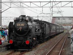 Dscn1190
