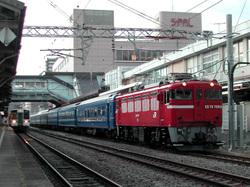 Dscn3284