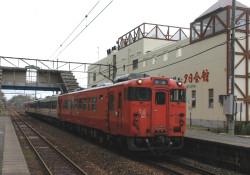 Dsc_5935