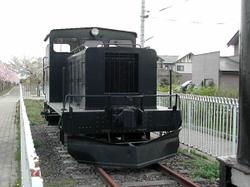 Dscn2870