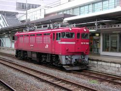 Dscn4468