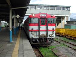 Dscn4481