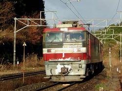 Dscn5013