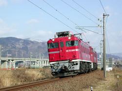 Dscn5255