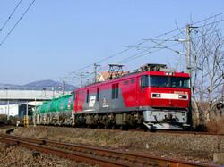 Dscn5264