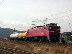 Dscn5396
