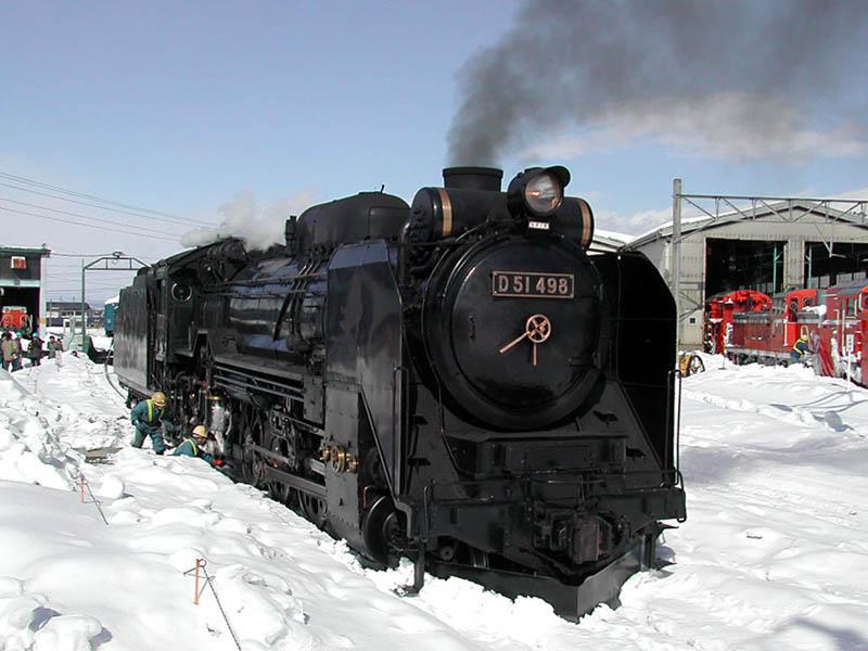 20050212wakamatsu