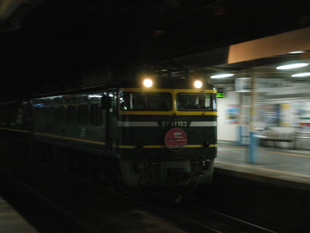 Dsc_8278