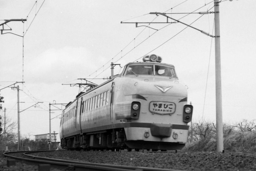 19720207_yamabiko