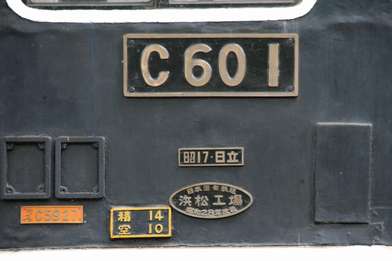 Dsc_2827